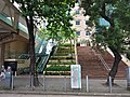 HK CWB 銅鑼灣 Causeway Bay 高士威道 Causeway Road HKCL Hong Kong Central Library entrance stairs August 2019 SSG 03.jpg