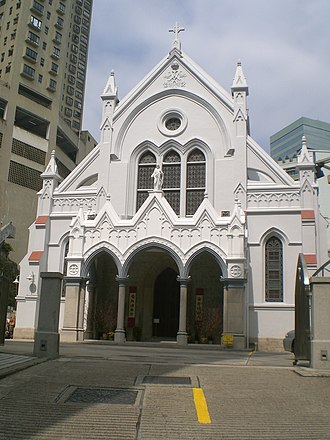 Cathedral of the Immaculate Conception (Hong Kong) - Image: HK Caine Road Cathedral of The Immaculate Conception Cathedral Diocese of HK 1