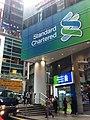 HK Central 香港渣打銀行 Standard Chartered Bank 雲咸街 Wyndham Street Oct-2011.jpg