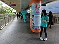 HK Central Elevated Walkway 干諾道中 Connaught Road footbridge 寶易存 Boxful outdoor promotion staff Dec-2015 DSC 006.JPG