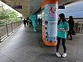 HK Central Elevated Walkway 干諾道中 Connaught Road footbridge 寶易存 Boxful outdoor promotion staff Dec-2015 DSC 006.JPG