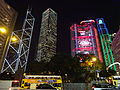 HK Central HSBC HQ night Xmas decor lighting SCBank BOC CKC Dec-2015 DSC.JPG