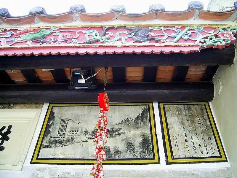 File:HK FanSinTemple Painting1.JPG