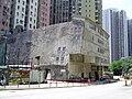 HK GoldenVallery.JPG