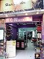 HK Kln City 九龍城 Kowloon City 獅子石道 Lion Rock Road January 2021 SSG 25.jpg