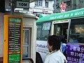 HK Kwun Tong 仁愛圍 Yan Oi Court Minibus stop 10M 2 Po Lam TKO.JPG