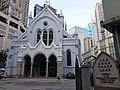 HK Mid-Levels 堅道 Caine Road 明愛堅道中心 Caritas Centre 香港聖母無原罪主教座堂 Immaculate Conception Cathedral of Hong Kong January 2020 SS2 12.jpg