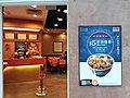 HK SW 上環 Sheung Wan 德輔道中 188 Des Voeux Road Central Golden Centre shop Yoshinoya Restaurant posters after the war January 2020 SSG 02.jpg