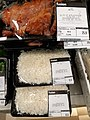 HK SW 上環 Sheung Wan 皇后大道西 Queen's Road West Fook Sing Court Fusion by ParknShop food white cooked rice December 2020 SS2.jpg