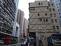 HK Sai Ying Pun 288-290 Des Veoux Road building facade Feb-2016 DSC.JPG