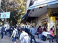 HK Sheung Shui 龍豐商場 Lung Fung Garden sidewalk shop 龍琛路 Lung Sum Avenue n visitors Jan 2017 Lnv2.jpg