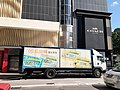 HK TST 尖沙咀 Tsim Sha Tsui 金巴利道 Kimberley Road near 加拿分道 Carnarvon Road July 2020 SS2 06.jpg
