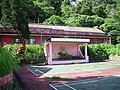 HK TsuenWanLoWai PublicSchool.JPG