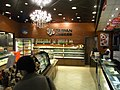 HK Tung Chung Fu Tung Estate Plaza shop bakery Taipan Oct-2012.JPG