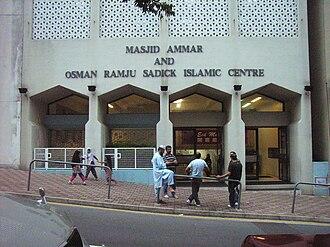 Morrison Hill - Masjid Ammar and Osman Ramju Sadick Islam Centre.