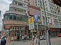 HK Yau Ma Tei Public Square Street 美都餐室 Mido Cafe Temple Street name sign Feb-2014 End sign.JPG