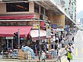 HK bus 115 tour view 九龍城區 Kowloon City District 土瓜灣道 To Kwa Wan Road buildings June 2020 SS2 24.jpg