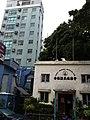 HK rain 赤柱市場道 Stanley Market Road Fishermens Recreation Club Nov-2012.JPG