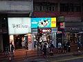 HK tram 7 view 港島東區 Eastern District 西灣河 Sai Wan Ho 筲箕灣道 Shau Kei Wan Road March 2021 SSG 19.jpg
