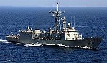 HMAS Darwin F-04.jpg