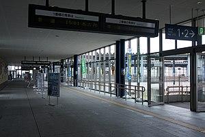Hakodate Station - Image: Hakodate Station Hokkaido Japan 16n