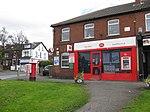 Halton Post Office April 2017.jpg