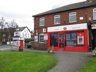 Halton, Leeds - Halton Post Office
