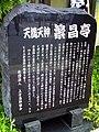 Hanjo-Tei (2).jpg