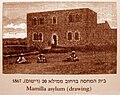 Hansen Disease asylum 5214.JPG
