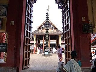 Haripad Town/Municipality in Kerala, India