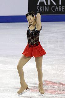 Haruka Imai figure skater