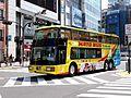 Hato Bus 382 'O Sola Mio Aero King.jpg