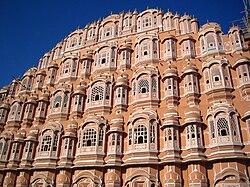 जयपुर का हवामहल