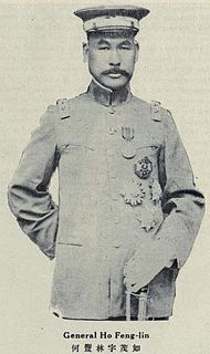 Chinese Army general