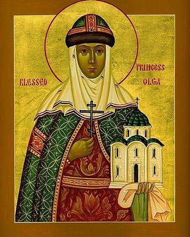 http://upload.wikimedia.org/wikipedia/commons/thumb/a/a0/Helga_Olga.jpeg/380px-Helga_Olga.jpeg