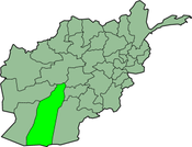 Helmand Province.png