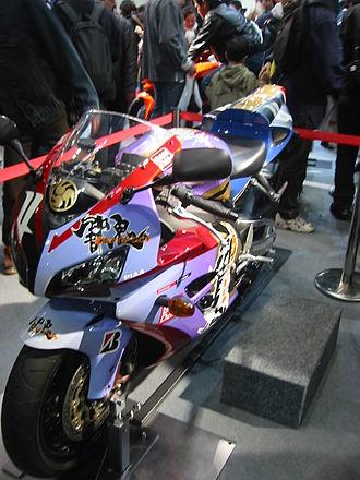 Kamen Rider Hibiki - An 8 Hours of Suzuka Honda Bike with Kamen Rider Hibiki sponsorship