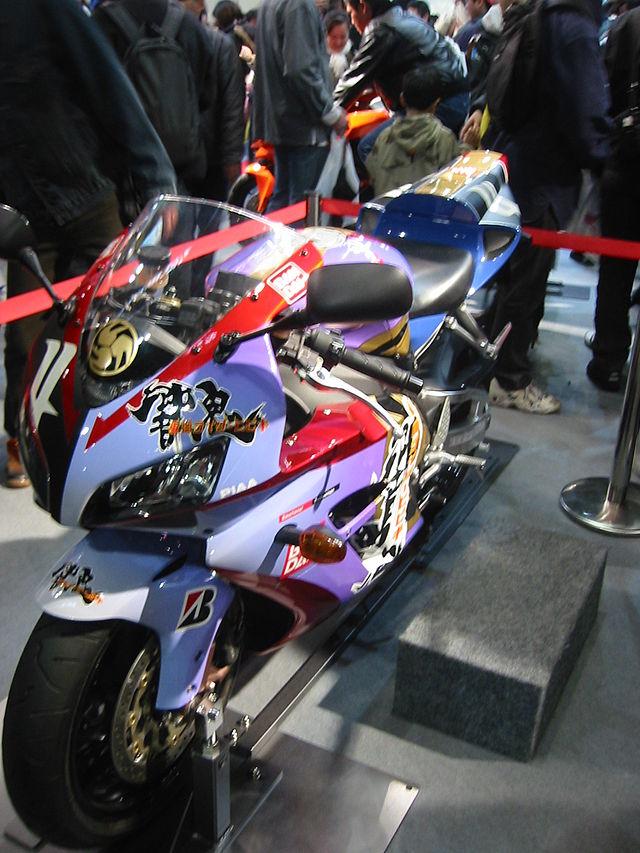 Kamen Rider Hibiki Wikiwand