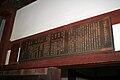 Himeji Castle No09 037.jpg