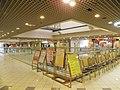 Hing Tung Shopping Centre (3).jpg