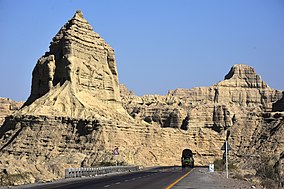 Hingool Nationa Park and Makran Coastal Highway.jpg