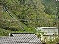 Hinogawa I hydroelectric power station.jpg