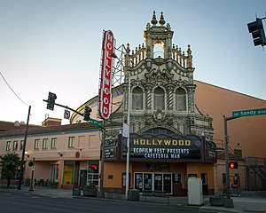 Hollywood Theatre (Portland, Oregon) - Image: Hollywood Theatre