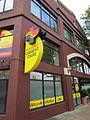 Hollywood neighborhood, Portland, Oregon (2014) - 20.JPG