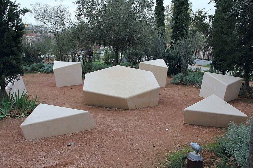 Holocaust Memorial in Athens, Greece (5299045553)