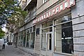 Home Gyumri (Տուն Գյումրիում) 41.jpg