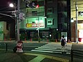 Honcho, Oume, Tokyo 198-0083, Japan - panoramio (10).jpg