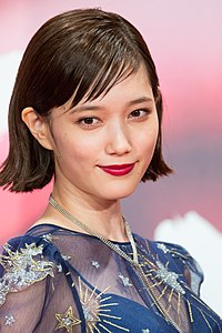 "Honda Tsubasa from ""FULLMETAL ALCHEMIST"" at Opening Ceremony of the Tokyo International Film Festival 2017 (40203868641).jpg"