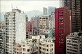 HongKong Kowloon.jpg