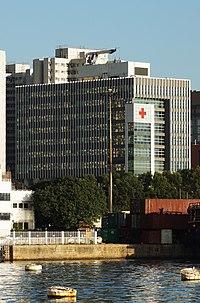 Hong Kong Red Cross Headquarters (blue sky).jpg